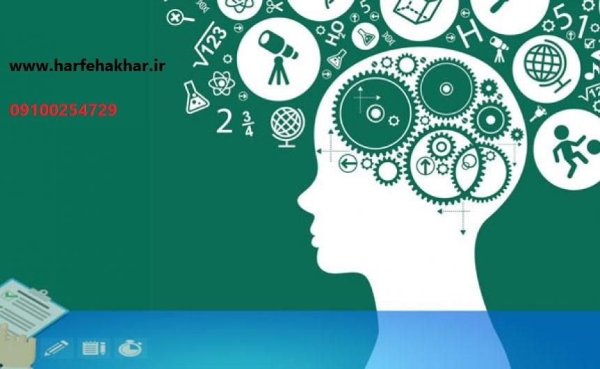 روانشناسی کنکور